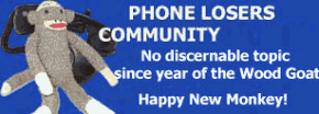Телефонные приколы